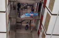 Ex policía es hallado muerto con huellas de violencia en departamento de Acanto II